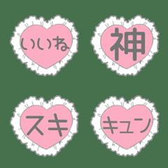 heart.emoji_1