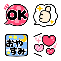 fukidasi emoji every day
