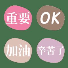 小清新_職場用語