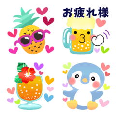 Summer emoji that can be used every day