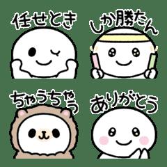 White Bodybuilder 3! Kansai dialect