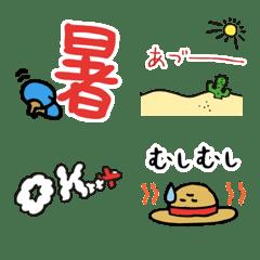 Summer's Emoji