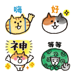 อิโมจิไลน์ GOROGORO Nyansuke Emoji 2
