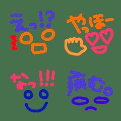 Cawaii emojis 30