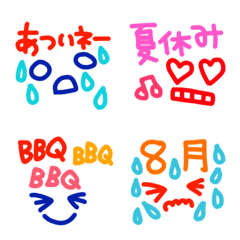 Cawaii emojis 32