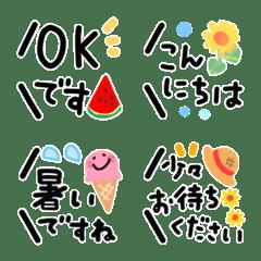 Summer mini sticker