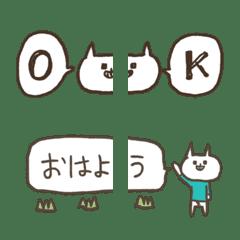 Ukiukineko 10