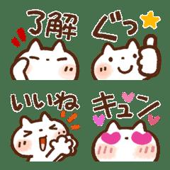 yasasii Emoji [every day2]