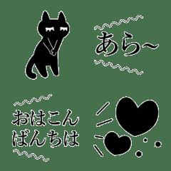 Dark cat 16