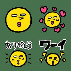 Funny moon emoji