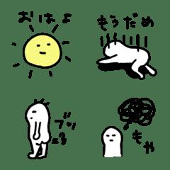 Fun and simple emoji
