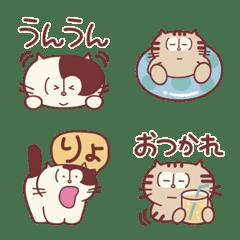 อิโมจิไลน์ nyanmy Emoji 2