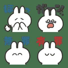 อิโมจิไลน์ rabbit and carrot emoji japanese
