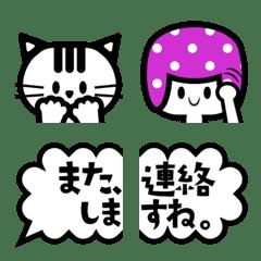อิโมจิไลน์ DOT CHAN's LIFE Emoji2