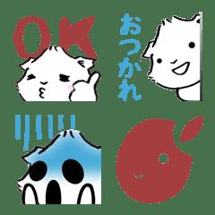 อิโมจิไลน์ Natsume the guinea pig emoji #02