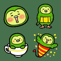 อิโมจิไลน์ Kakapo's emoji