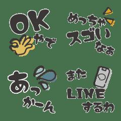 อิโมจิไลน์ KINAKO mama's KANSAI