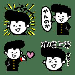 อิโมจิไลน์ yanki-emoji2