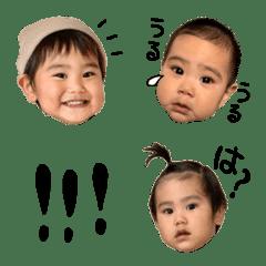 emoji na arata