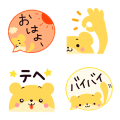 Simple and Cute Emoji with ...