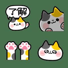 Happy Calico cat Emoji
