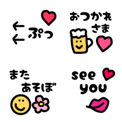 Active emoji!