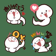 White snake! Everyday pictogram