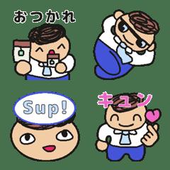 อิโมจิไลน์ Chibi Chris Emoji