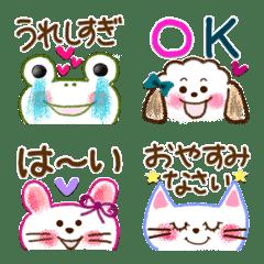 emoji of a small sticker