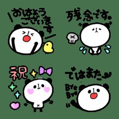 Yuru Yuru Panda-chan honorific Emoji
