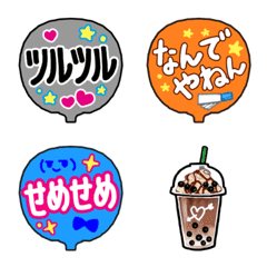 My fave paper fan 2 [Emoji]