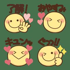 Honobono smile Emoji 7 - everyday
