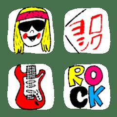 everyday  ROCK emoji
