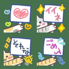 Nyanko handwritten message