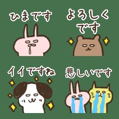 Funny animals 3
