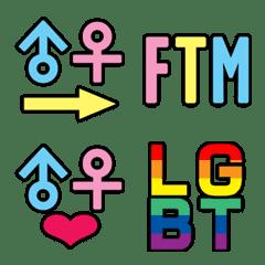 LGBTQ 符號