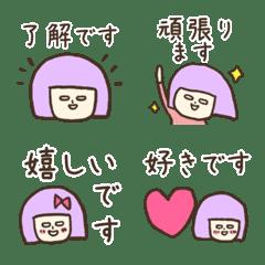 Funny girl 3