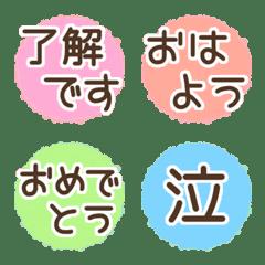 I wish I had an emoji 9