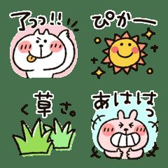 Nekop it's Emoji7