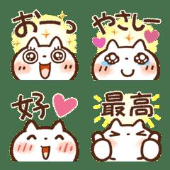 yasasii Emoji [every day3]