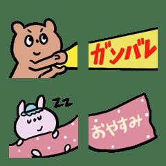 อิโมจิไลน์ Emoji to connect 2