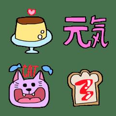 okayudon emoji kawii 3