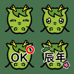 Happy dragon Emoji