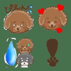 Dogs Emoji cowco & kinako