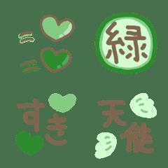 Everyday green Emoji (1)
