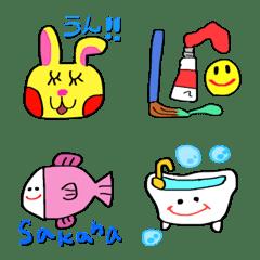okayudon emoji kawaii rakug...