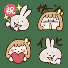 Miiko&Kiibou,first Emoji.
