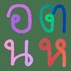 Emoji Phasom Kham dusi