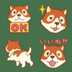Patrasche Emoji -Dog of Flanders-