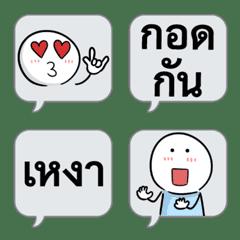 Thai Couple Today
